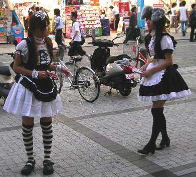 Japan Universe / Mangas