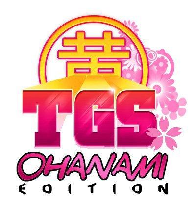 tgs ohanami 2013