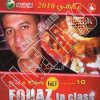 Cheb FOUAZ - MADRITE HAD LPAPICHA ( RMX By Dj @mine el MaGhNaOui MiX 2010 )