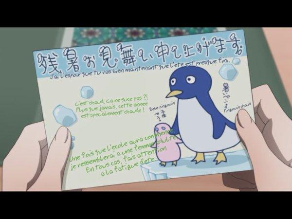 Shiki episode 02