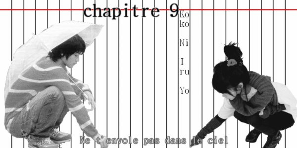 #_Koko Ni Iru Yo_# Chapter 9