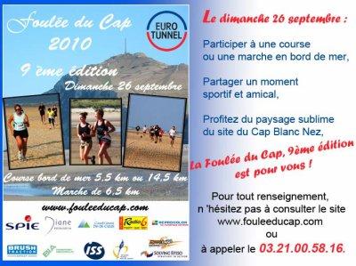 Foulées du Cap - Dimanche 26 Septzmbre 2010