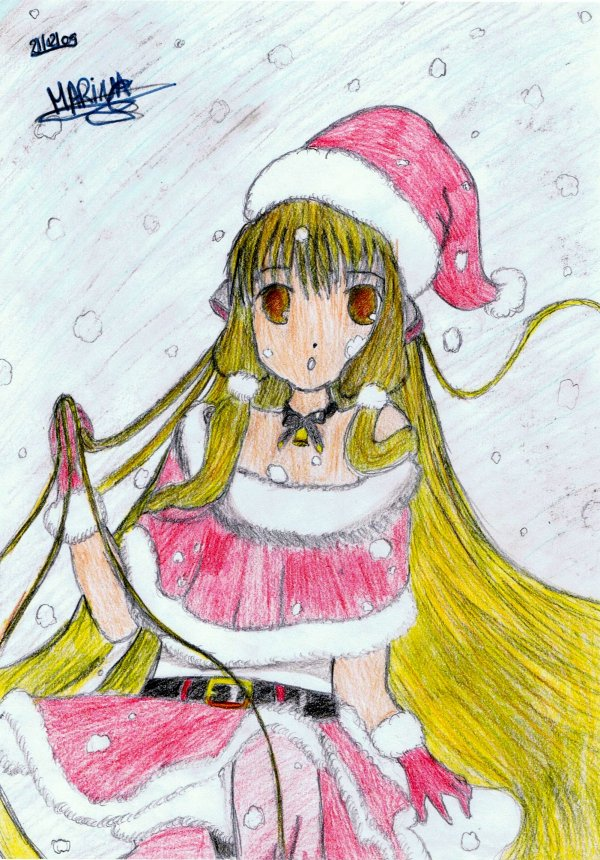Le Noël De Chii