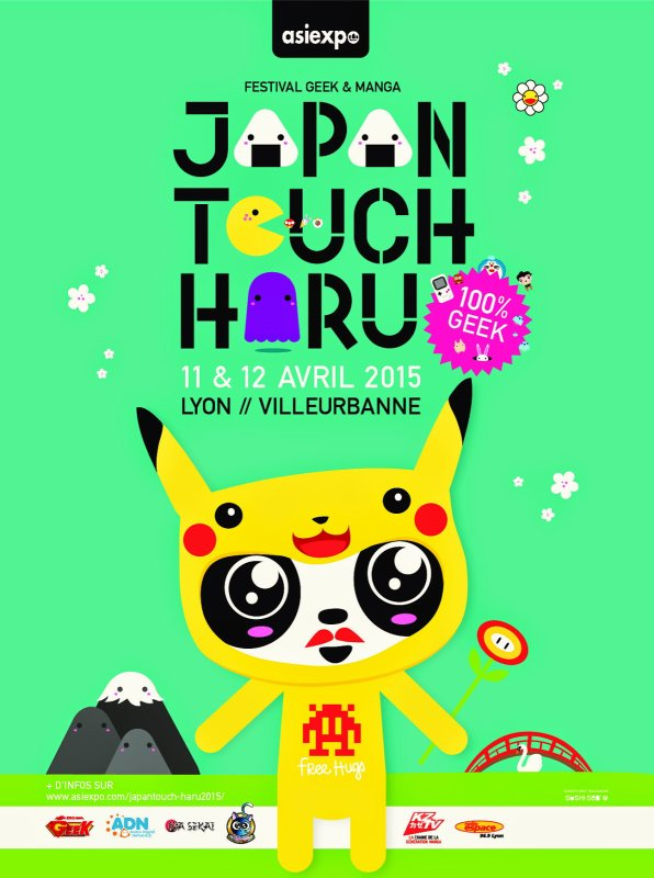 Japan Touch Haru