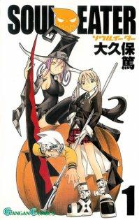 Soul Eater, Atsushi Ohkubo, Kurokawa