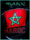 Photo de smaildemaroc