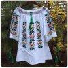 La blouse roumaine...