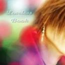Photo de Loveless-Book