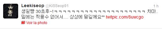 Anniversaire Soo Hyun ♥