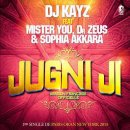 JUGNI JI de DJ KAYZ sur Skyrock