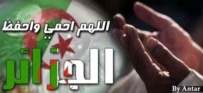 Vive l'Algérie sur l'eau sous l'eau