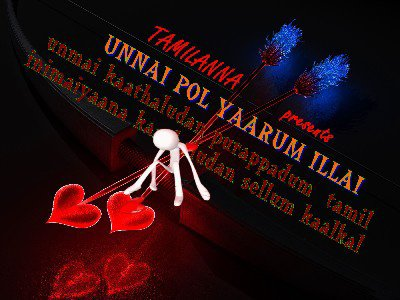 TamilannA