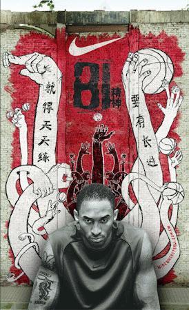 Kobe, kobe and kobe!!! what's more? JUST Black Mamba24!