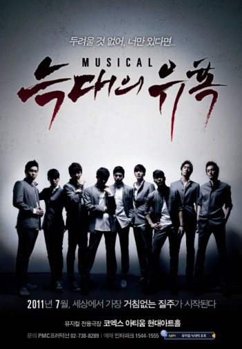 ZE:A Un officiel me2day