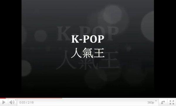 Kwanghee Twitter