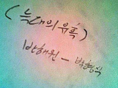 Twitter Kwanghee
