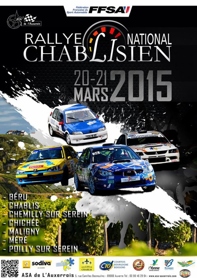 [g]Rallye du Chablisien 2015[/g]
