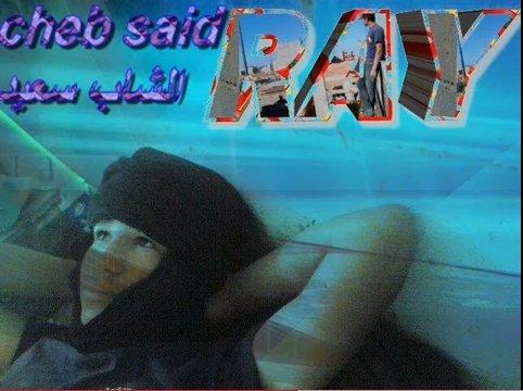 cheb said zouhar