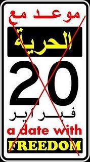 Bghit_Cha3b_Ya3raf__20_fvrier_2011
