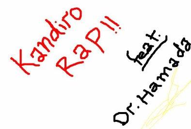 Kandiro Rap feat. Dr. Hamada