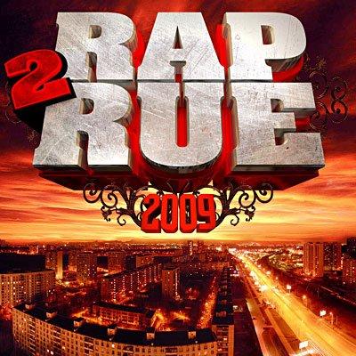 rap 2 rue