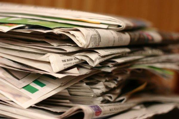 La nétamorphose de la Presse