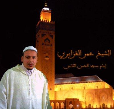 محمد ورزكان يقدم لكم