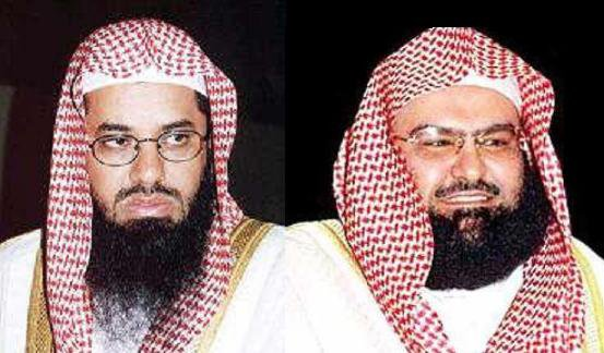 مصحف مشترك الشيخ السديس والشيخ الشريم