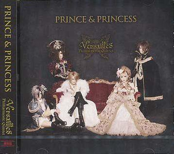 Versailles Philharmonic Quintet