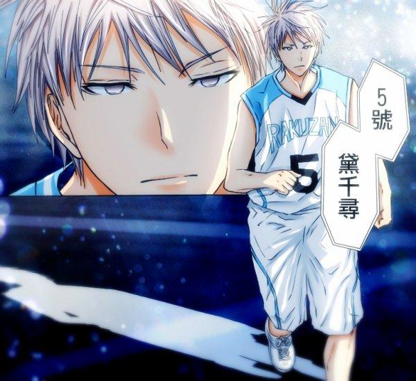 """""""c'est mon travail d'être invisible , mais je suis troublé que vous m ayez oublié"""" Chihiro Mayuzumi"""