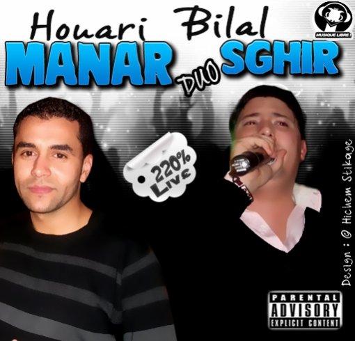 Exclu Cheb Bilal Sghir & Houari Manar Live 2011
