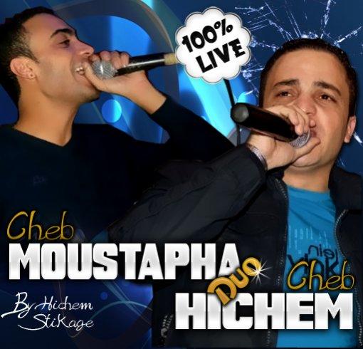 Exclu Cheb Hichem & Cheb Moustapha Live La Jouhiiide