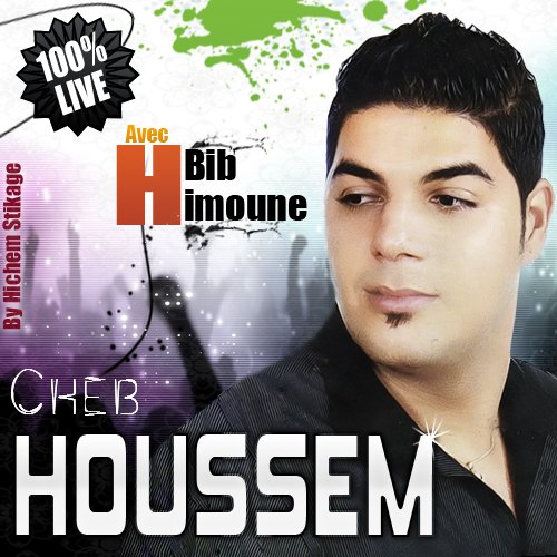 Exclu Cheb Houssem Live ètè 2011