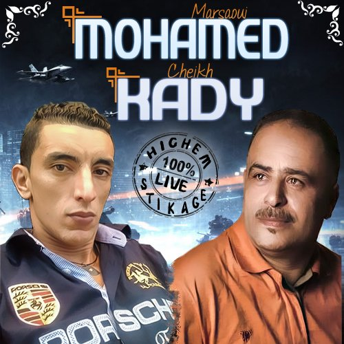 Exclu cheb med marsaoui & cheikh Kady