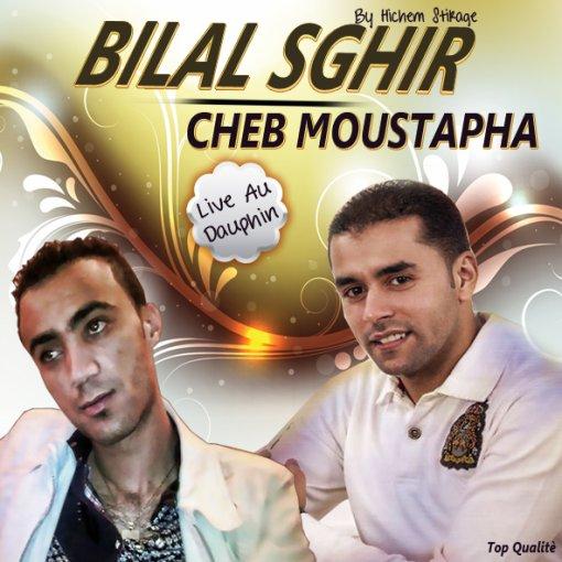 Exclu Cheb Bilal Sghir & CHeb Moustapha Live Au Dauphin 2011