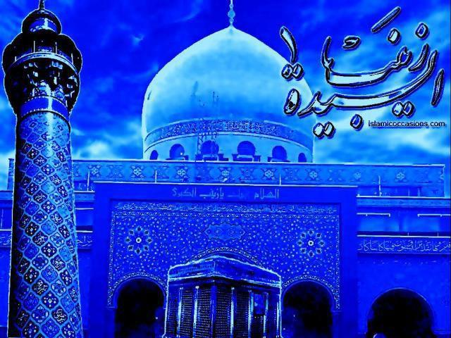 le silences des mosquées