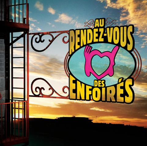 AU RENDEZ-VOUS DES ENFOIRÉS : Vendredi 11 mars 2016 à 20H55 sur TF1 !