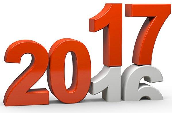 Dernier Message de l'année 2016 !