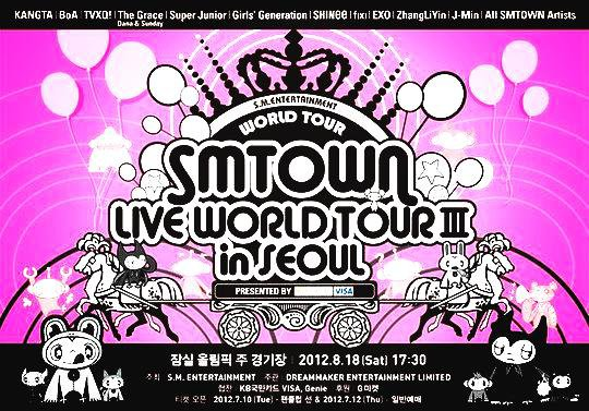 SM Town VS Music Wave 2012
