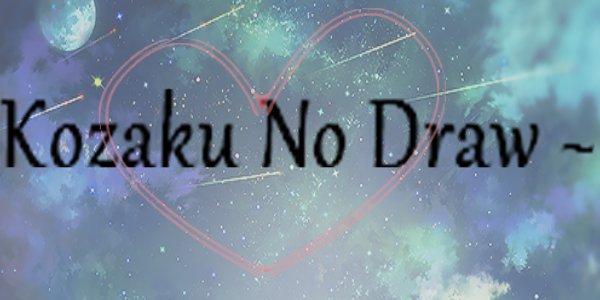 Blog de Kozaku-No-Draw