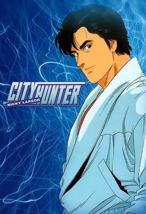 CITY HUNTER (Nicky Larson)