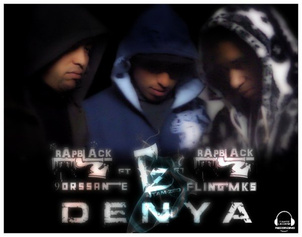 "Denya  ""3ich 7yaték Kima"" (2012)"