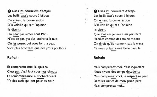 (41) Tablature - skyrock.com - Poulailler song - Alain Souchon - Bande son - cover (2013)