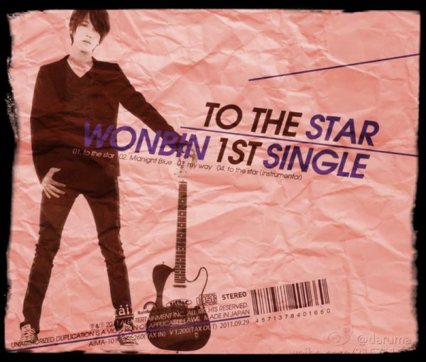 To The Star / Midnight Blue - Oh Won Bin (2011)