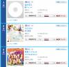 Top Oricon : 2013年06月10日~2013年06月16日