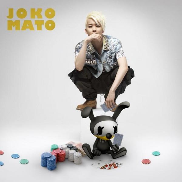 ♥♥ Matoki - B.A.P {Best Absolute Perfect} ♥♥