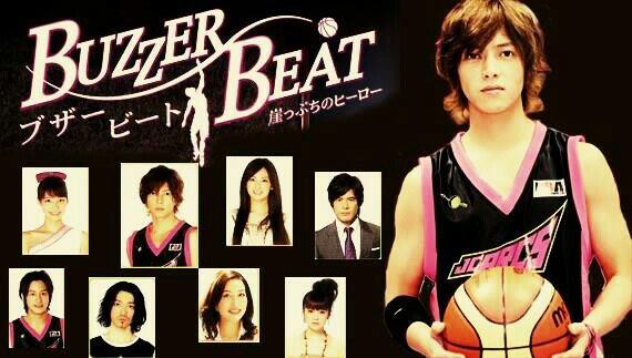 Buzzer Beat.