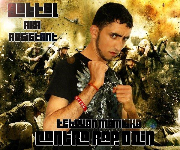 Contra Rap D'din