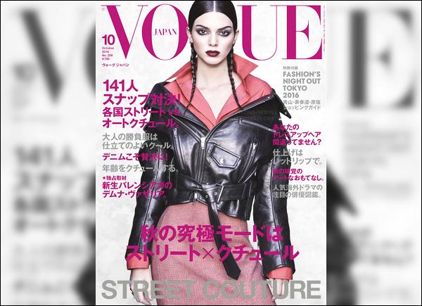 Kendall Jenner fera la couverture de « Vogue Japan » du mois de Octobre.