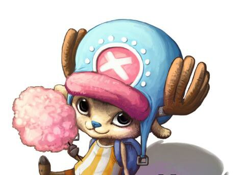 Petit chopper